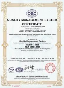 ISO Leoch 9001